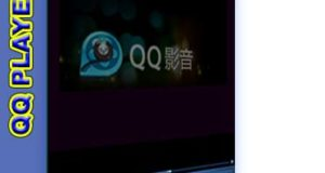 QQ Player Free Download