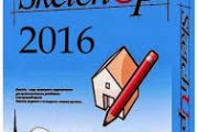 Google Sketchup Download For Mac Download For Mac Os