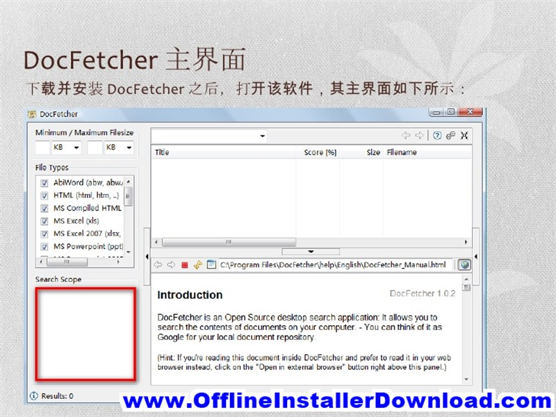 DocFetcher Download for Windows