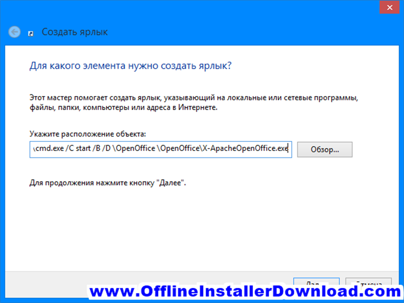 XApacheOpenOffice Download for Windows